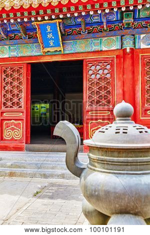 Temple Of Earth (also Referred To As The Ditan Park), Beijing.inscription Means (translation)