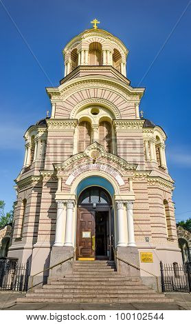 Belltower Of Russian Orthodox Cathedral Of The Nativity Of Christ In Riga, Latvia