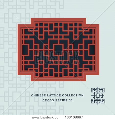Chinese window tracery lattice cross frame series 06 square