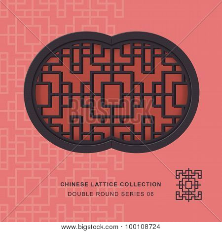 Chinese window tracery lattice double round frame series 06 square