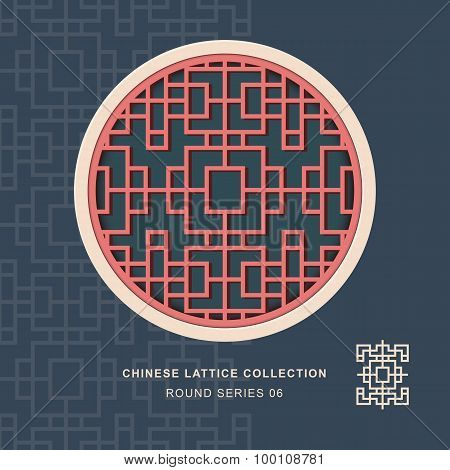 Chinese window tracery lattice round frame series 06 square