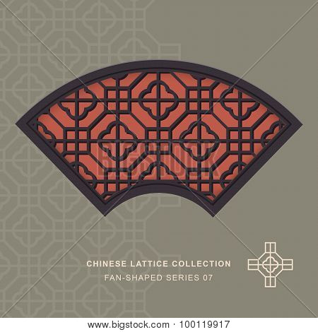 Chinese window tracery lattice fan shaped frame series 07 cross square