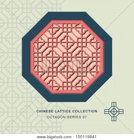 Chinese window tracery lattice octagon frame 07 cross square
