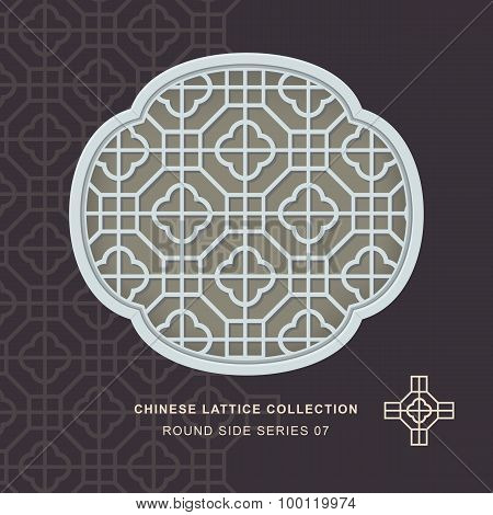 Chinese window tracery lattice round side frame 07 cross square