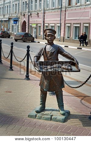 Sculpture Boy With Bagels At Rozhdestvenskaya Street In Nizhny Novgorod