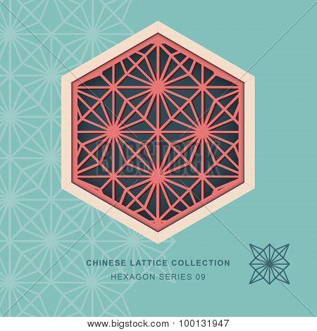 Chinese window tracery lattice hexagon frame 09 diamond flower