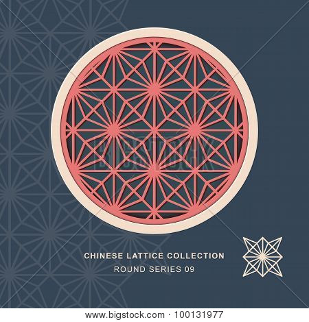 Chinese window tracery lattice round frame 09 diamond flower