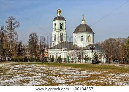 Church In Moscow Park. Russia