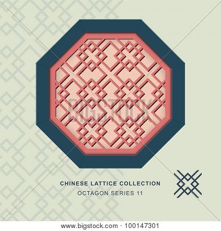 Chinese window tracery lattice octagon frame 11 diamond cross