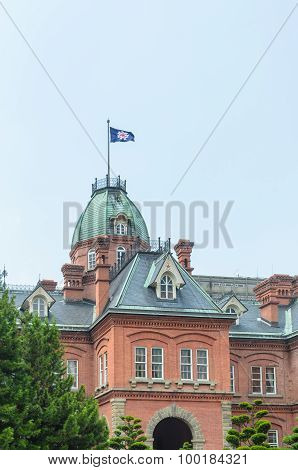 Former Hokkaido Government Office In Summer At Sapporo Japan