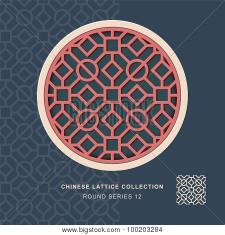 Chinese window tracery round frame 12 square circle