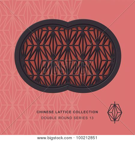 Chinese window tracery double circle frame 13 rhomb