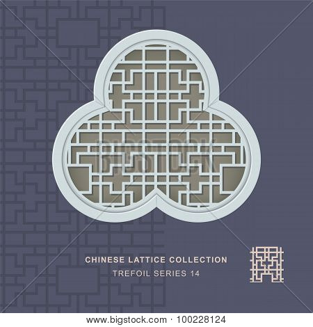 Chinese window tracery trefoil frame 14 geometry