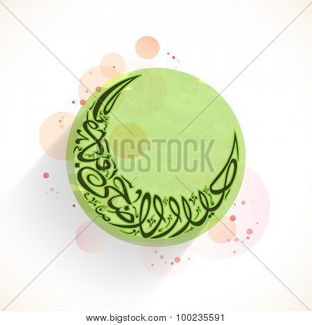 Stylish Arabic Islamic calligraphy of text Eid-Ul-Adha Mubarak in crescent moon shape for Muslim community festival celebration.