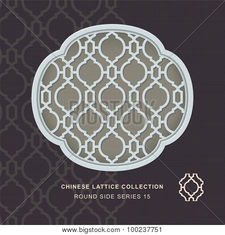 Chinese window tracery round side frame 15 diamond round