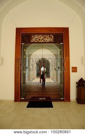 Main door of Tengku Ampuan Jemaah Mosque in Selangor, Malaysia