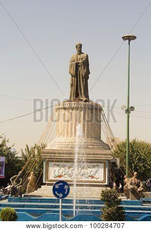 Statue of Abu Bakr al-Razi