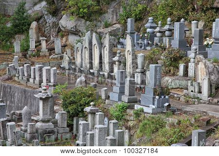 Cemetery In Onomichi, Japan