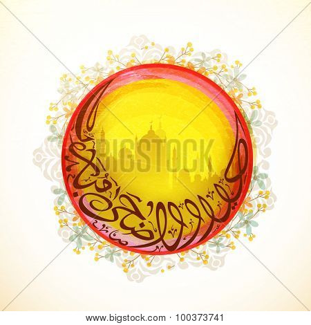 Creative illustration of Arabic Islamic calligraphy of text Eid-Ul-Adha Mubarak with Mosque for Muslim community festival celebration.