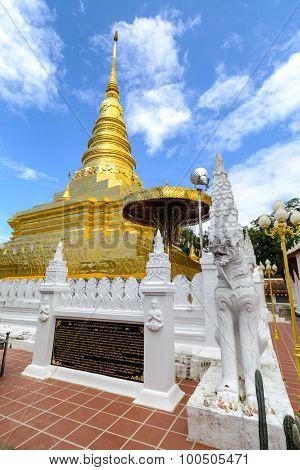 Wat Phra That Chae Haeng In Nan, Thailand
