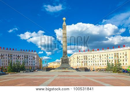 June 24, 2015: Victory square in Minsk, Belarus