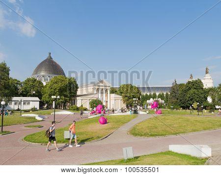 Michurinsky Park At Enea