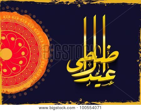 Elegant greeting card design decorated with floral pattern and Arabic Islamic calligraphy of text Eid-Ul-Adha on blue background for Muslim community festival celebration.