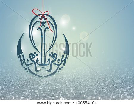 Creative hanging Arabic Islamic calligraphy of text Eid-E-Qurba on shiny silver glitter background for Muslim community festival celebration.