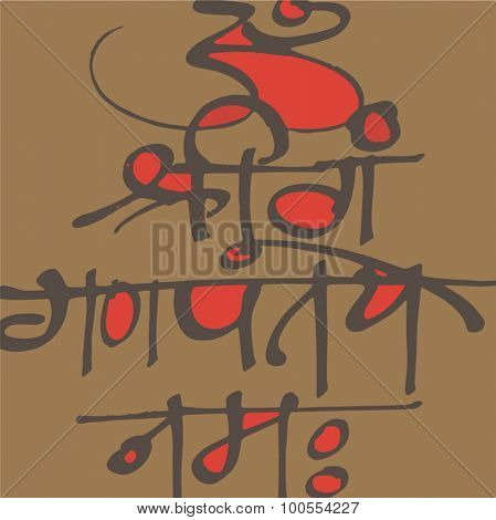 Ganapati chants, handwritten sanskrit script in vector format. This mantra means: 'Devotee offers salutations to the Lord of the World.'