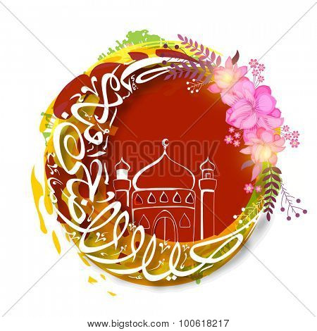 Stylish colorful frame with Arabic Islamic calligraphy of text Eid-Al-Adha Mubarak in crescent moon shape and Mosque for Muslim community festival celebration.