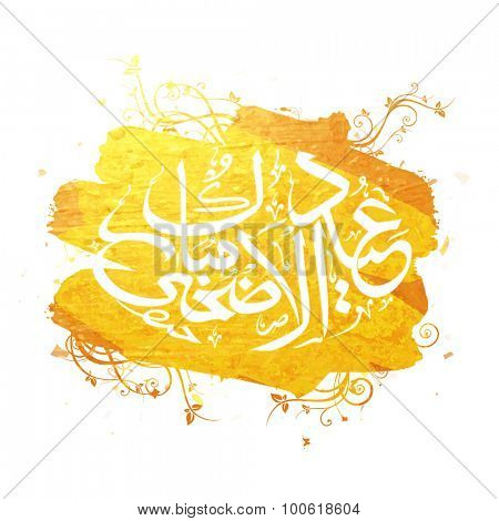 Stylish Arabic Islamic calligraphy of text Eid-Al-Adha Mubarak on golden color splash background for Muslim community Festival of Sacrifice celebration.