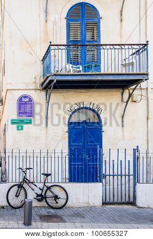 Beit Immanuel, Tel Aviv