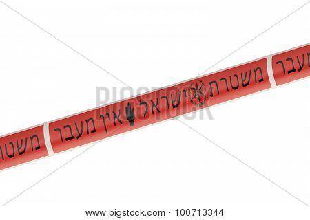 Israeli Police Line
