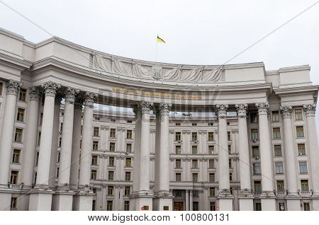The Ministry Of Foreign Affairs of Ukraine, Kiev.