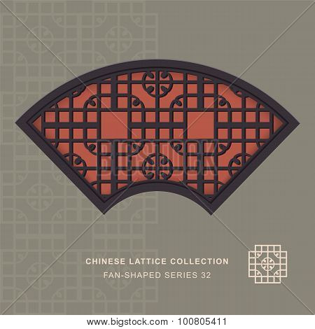 Chinese window tracery fan shaped frame 32 round corner