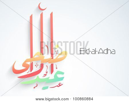 Colorful arabic calligraphy text Eid-Al-Adha on glossy background for muslim community festival of sacrifice celebration.