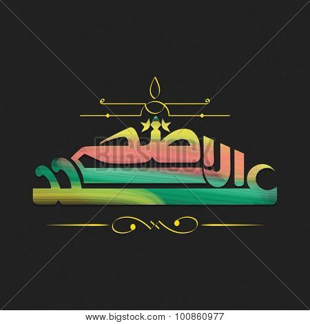 Colorful arabic calligraphy text Eid-Ul-Adha on grey background for muslim community festival of sacrifice celebration.