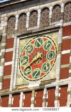 Beautiful Detail Of Wall Compas On Amsterdam Central Train Station, Holland.