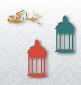 foto of ramazan mubarak  - Illustration Eid Mubarak background with lamps   - JPG