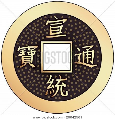 Vector moneda chino Feng Shui