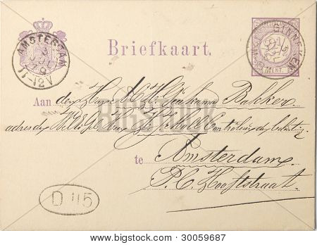 Very Old Postcard Of 1879