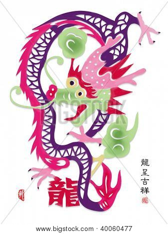 Colorful Traditional Chinese Paper Cutting for the Year of Dragon Translation: The Propitious of Dragon