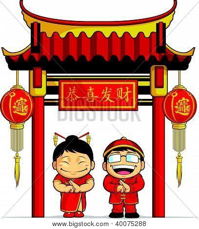 Desenho de menino & menina saudação de ano novo chinês