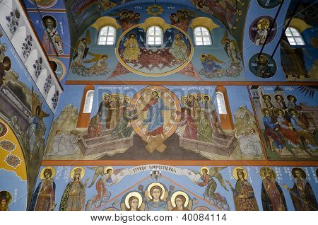 Interior Of The Trinity Cathedral In Pochaev Lavra, The Painting On The Walls - The Resurrection Of
