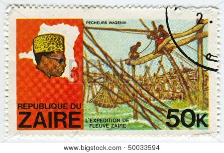 ZAIRE - CIRCA 1979: A stamp printed in Zaire shows image of the Shipping Zaire River, circa 1979.