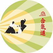 stock photo of aikido  - illustration men are occupied with aikido on a yellow background - JPG