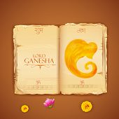 picture of ganpati  - illustration of Lord Ganesha in antique book - JPG