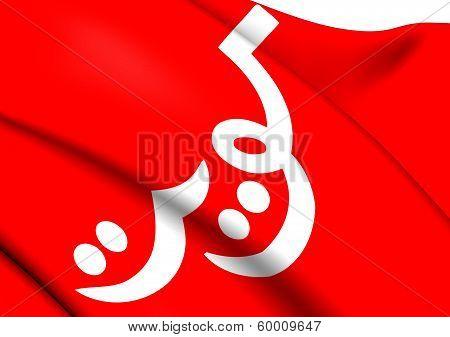 Alternative Flag Of Kuwait (1915-1956)