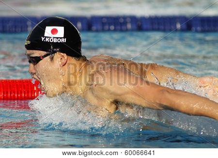 BARCELONA - JUNE, 11: Japanese swimmer Yuki Kobori swimming Butterfly during the Mare Nostrum meeting in Barcelona's Sant Andreu club, June 11, 2013 in Barcelona, Spain
