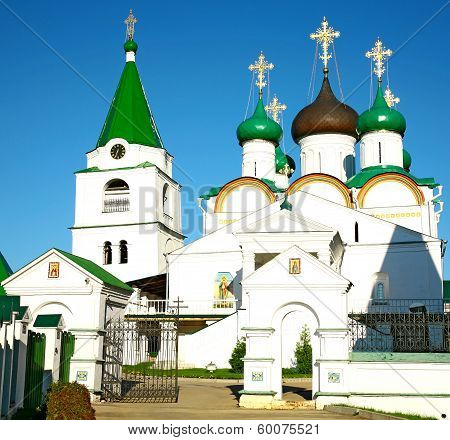 Pechersky Ascension Monastery Nizhny Novgorod In Russia